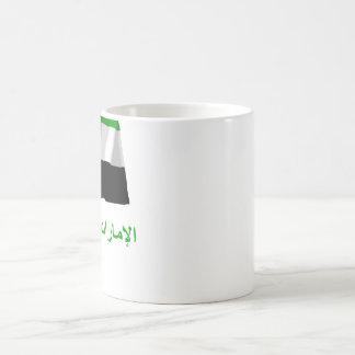 United Arab Emirates que agitan nombre de la Taza Clásica