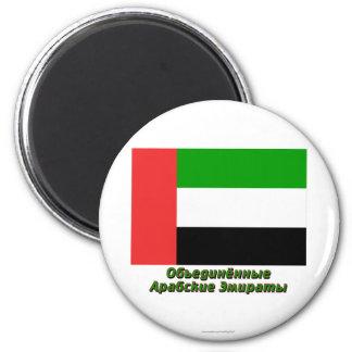 United Arab Emirates señalan por medio de una band Imán Redondo 5 Cm