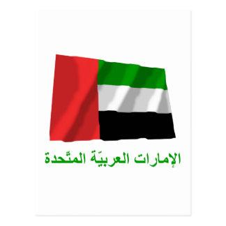United Arab Emirates Waving Flag w Name in Arabic Postcard