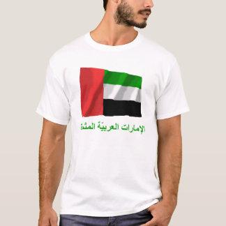 United Arab Emirates Waving Flag w Name in Arabic T-Shirt