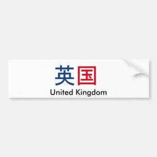 united-kingdom in kanji bumper sticker