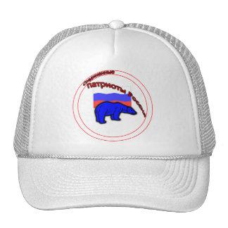 United Patriots of Russia Logo Trucker Hat