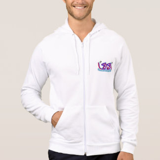 United Snowboarders And Skiers of America - USASA Hoodie
