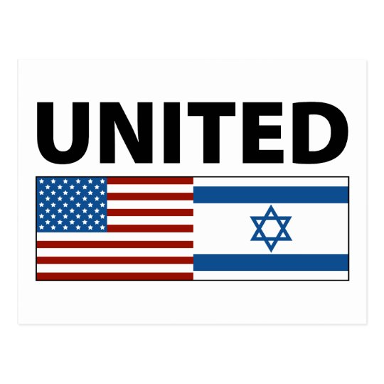 United with Israel Postcard