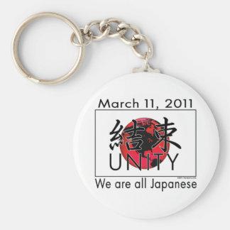 Unity Japan Keychain