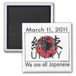 Unity Japan Magnet Refrigerator Magnet