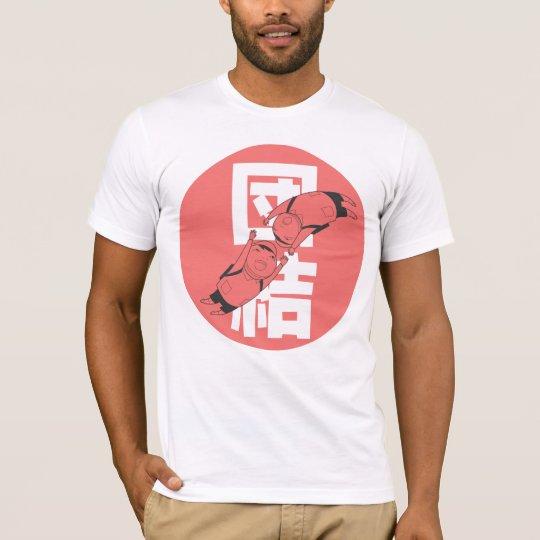 UNITY JAPAN T-Shirt