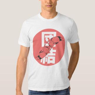 UNITY JAPAN TEE SHIRT