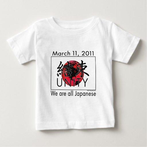 Unity Japan Tees