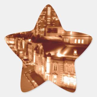 universal art design modern art office newyork star sticker