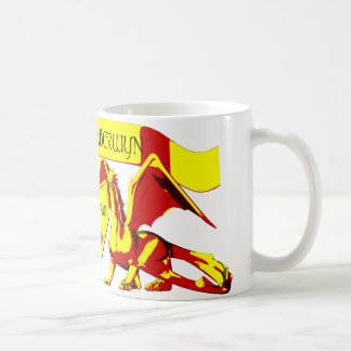 Universidad de la taza de café de Aberwyn