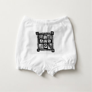 unknown patterns diaper cover