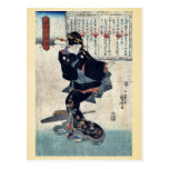 Uno por Utagawa, Kuniyoshi Ukiyoe Postal