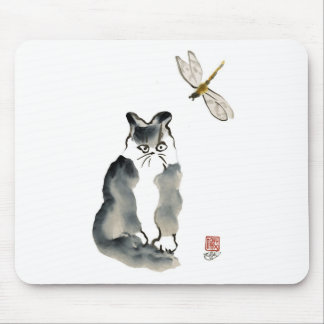 Unpalatable Insect [dragonfly] and Gray Kitten Mouse Pad