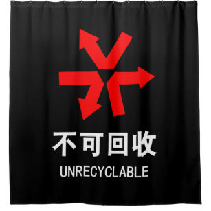 Unrecyclable Chinese Language Hanzi Sign Shower Curtain