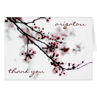 untitled, thank you, arigatou cards