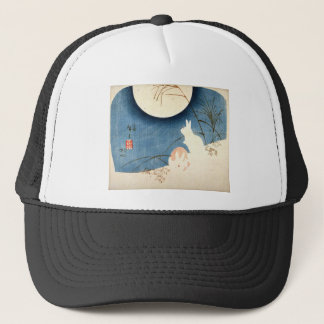 Untitled (Two Rabbits, Pampas Grass, and Full Moon Trucker Hat