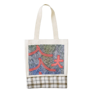unusual and strange pattern zazzle HEART tote bag