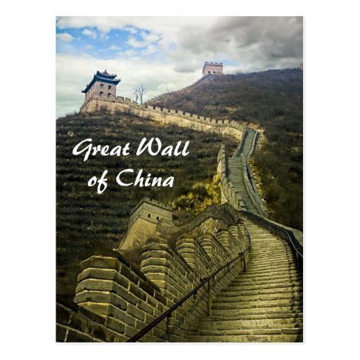 Up the Great Wall Postcard
