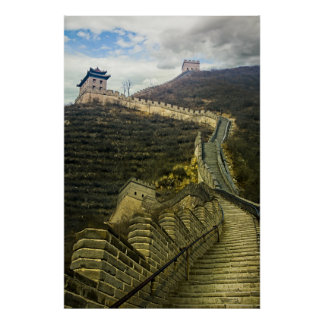 Up the Great Wall Poster
