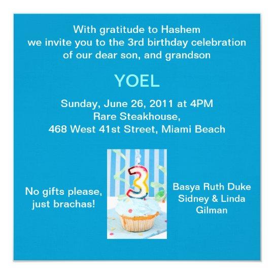 Upsherin Invitation Blue Cupcake Aleph Bais Zazzle Com