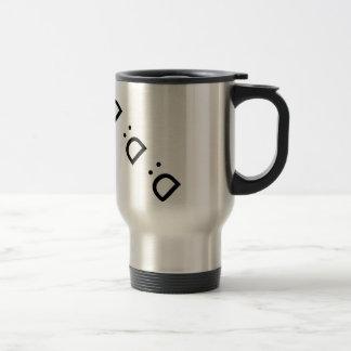 Upside Down Capital D Face: The Mug