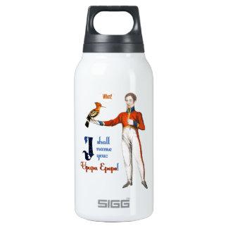 Upupa Epops Insulated Water Bottle