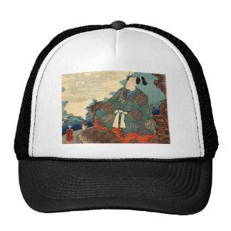 Urashima Taro and the Turtle Japanese Fairy Tale Trucker Hat