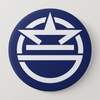 Urasoe, Okinawa Pinback Button