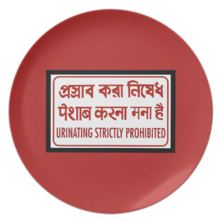 Urinating Strictly Prohibited Sign, India Plate