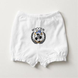 Uruguay Soccer 2016 Fan Gear Diaper Cover