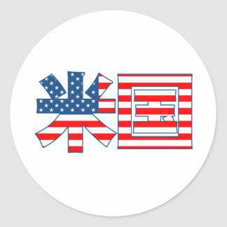 Usa Kanji Flag Sticker