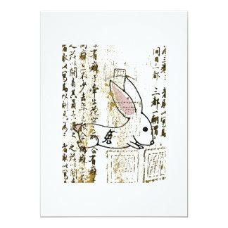 usagiprint, kanjiopentemplate 5x7 paper invitation card