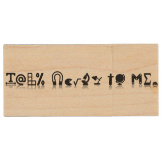 usb flash memory stick wooden geek funny quote wood USB flash drive