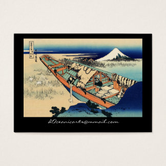 Ushibori in the Hitachi Provence Business Card