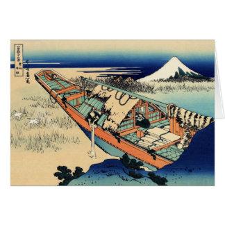 Ushibori in the Hitachi Provence Greeting Card