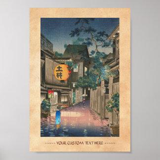 Ushigome Kagurazaka Tsuchiya Koitsu shin hanga Poster