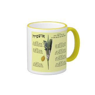 Ushpizin & Arba Minim (4 Species) Coffee Mug
