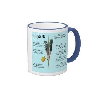 Ushpizin & Arba Minim (4 Species) Ringer Coffee Mug
