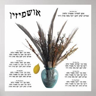 Ushpizin & Arba Minim Poster