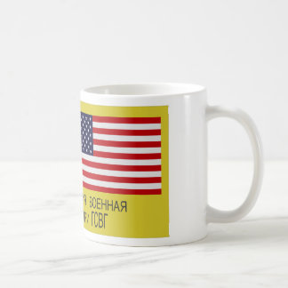 USMLM License Plate Coffee Mug