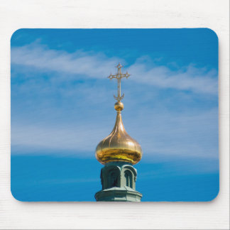 Uspenski Cathedral Dome Mouse Pad
