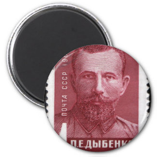 USSR 2 INCH ROUND MAGNET
