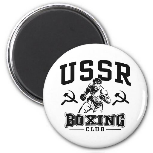 USSR Boxing 2 Inch Round Magnet