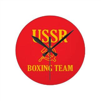 USSR boxing team Round Wall Clocks