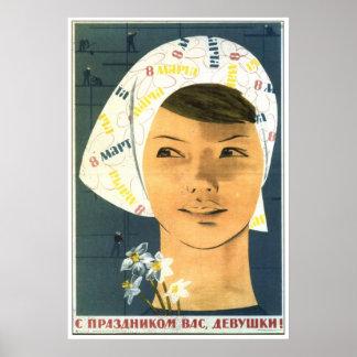 USSR CCCP Cold War Soviet Union Propaganda Posters