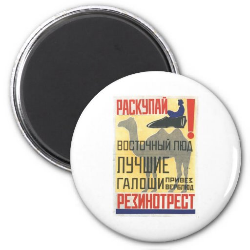 USSR CCCP Cold War Soviet Union Propaganda Posters 2 Inch Round Magnet