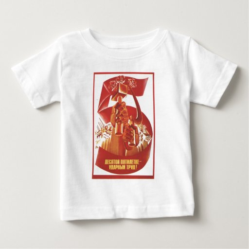 USSR CCCP Cold War Soviet Union Propaganda Posters Baby T-Shirt