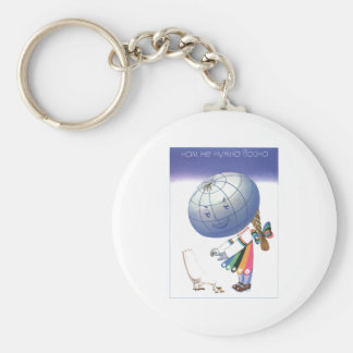 USSR CCCP Cold War Soviet Union Propaganda Posters Basic Round Button Keychain