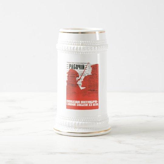 USSR CCCP Cold War Soviet Union Propaganda Posters Beer Stein